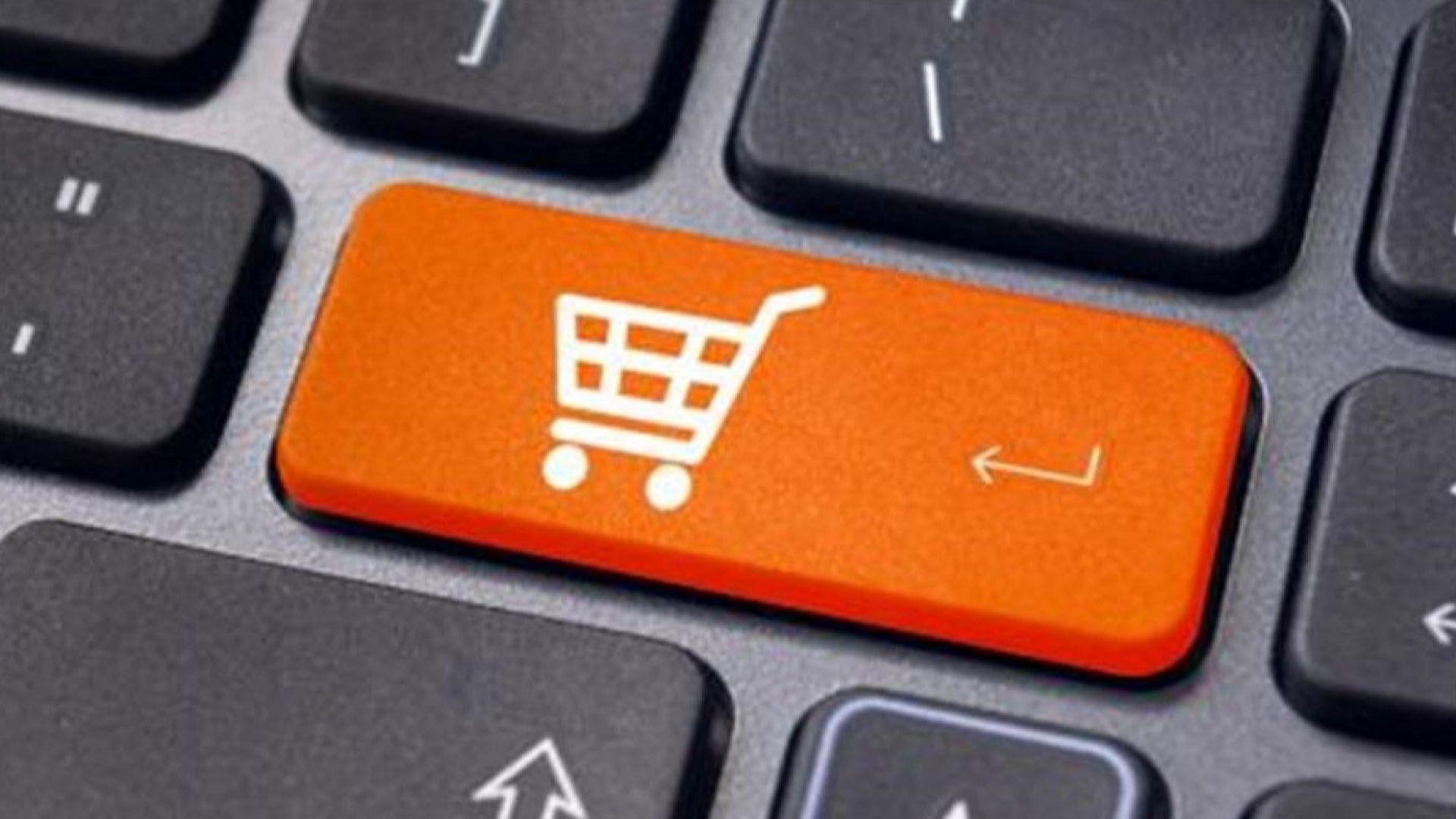 Онлайн търговци местят сървърите си в Румъния, за да не сменят софтуера