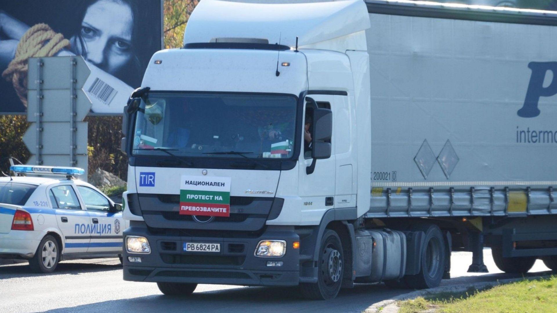 Стопанската камара подкрепи протеста на превозвачите