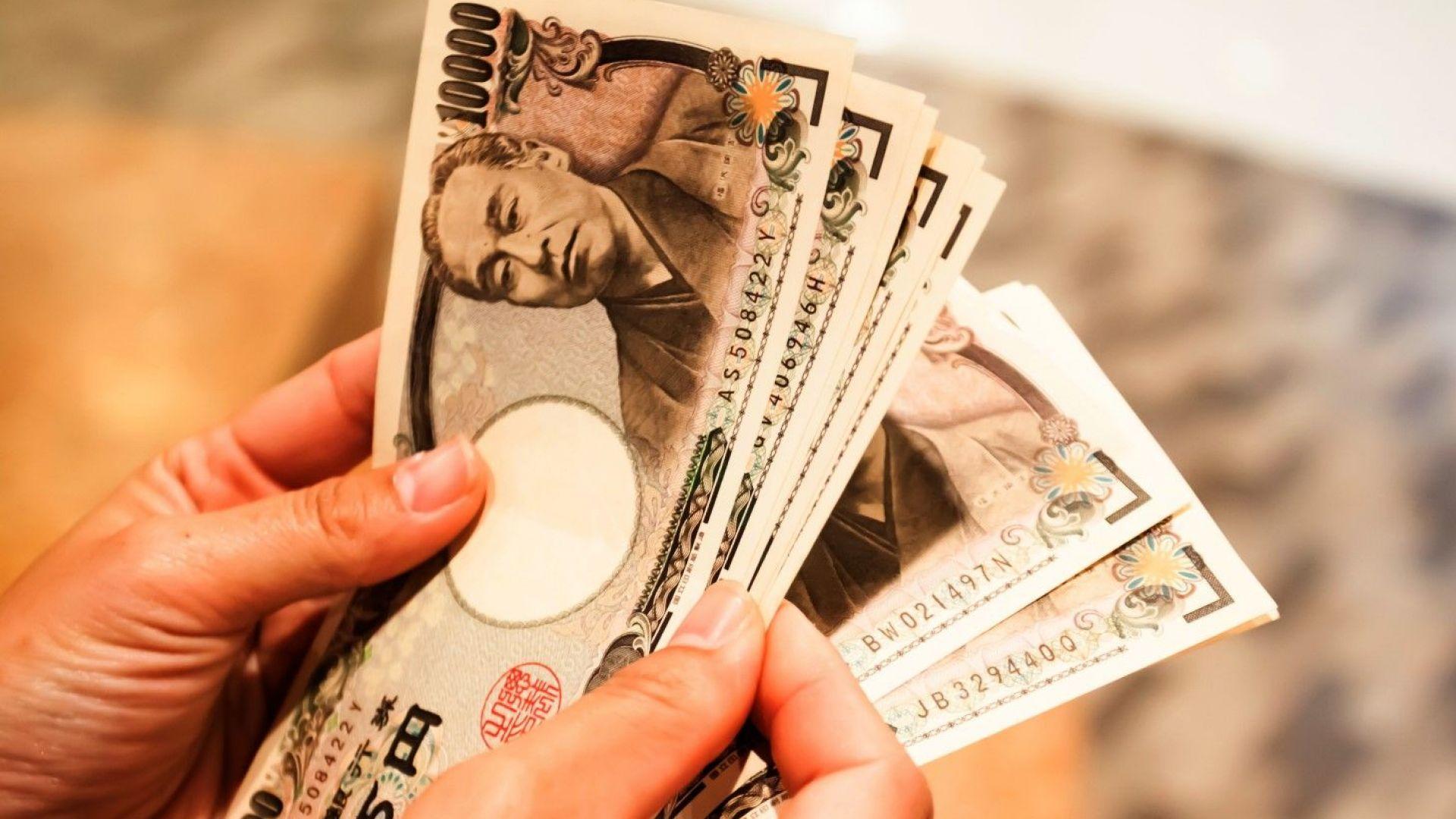 Българите купуват все повече японски йени