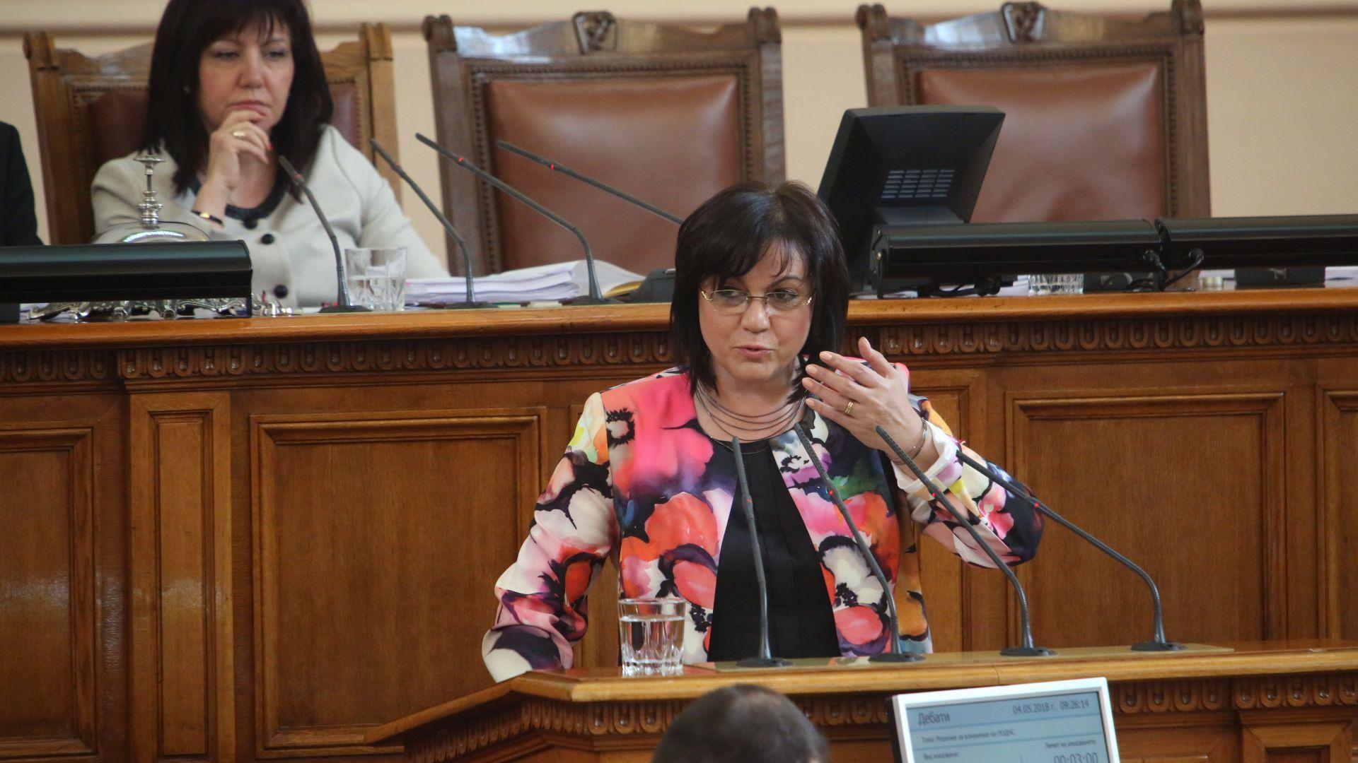 Депутатите не искат да намаляват заплатите си