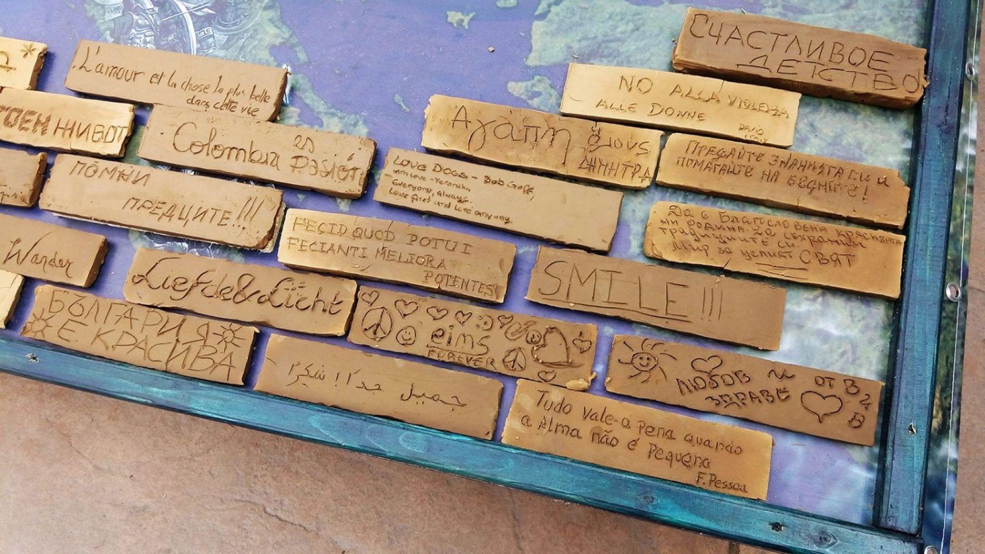 Вдигат тухла по тухла стена на надеждата в София