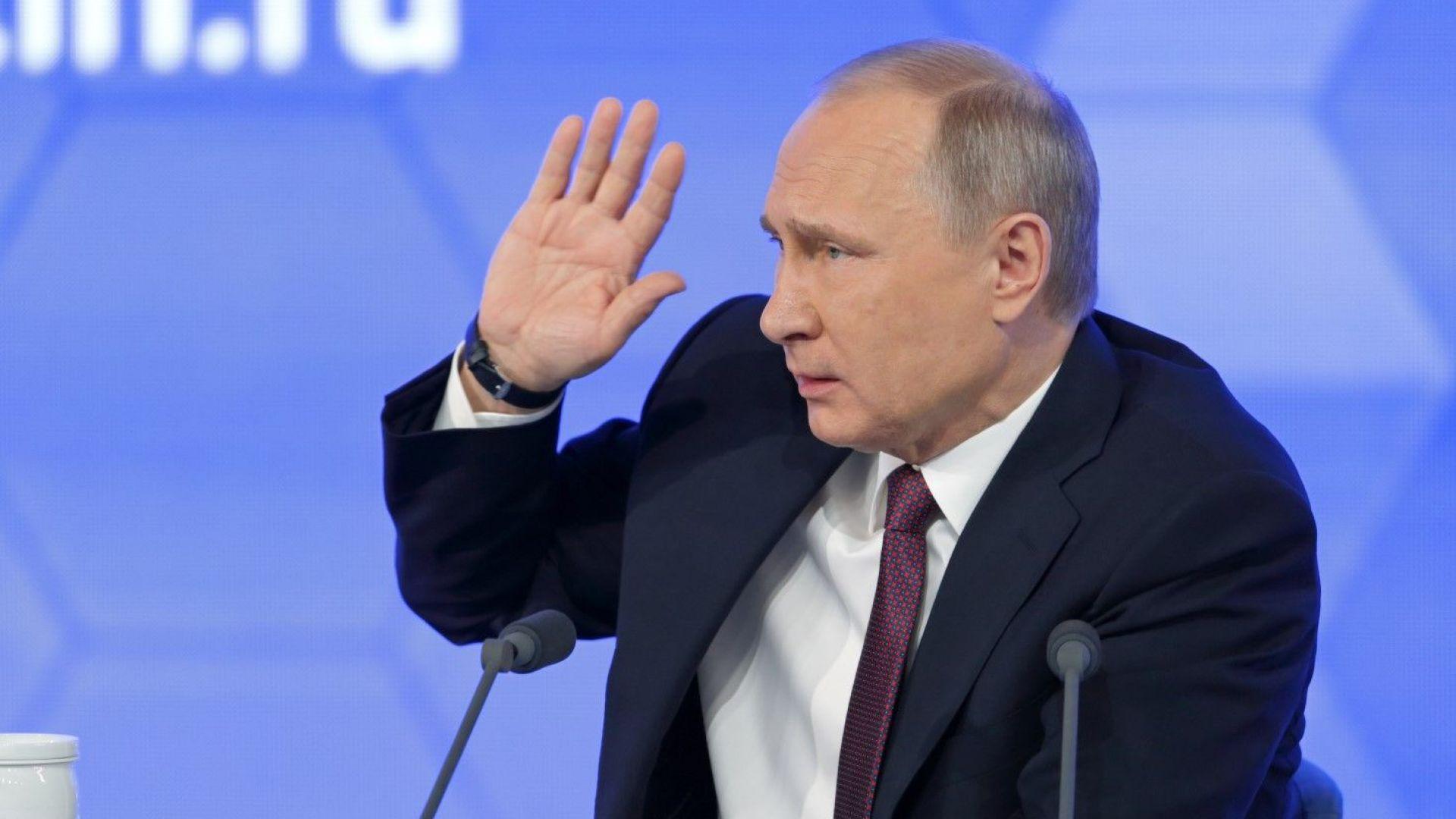 Путин встъпва в длъжност без салтанати