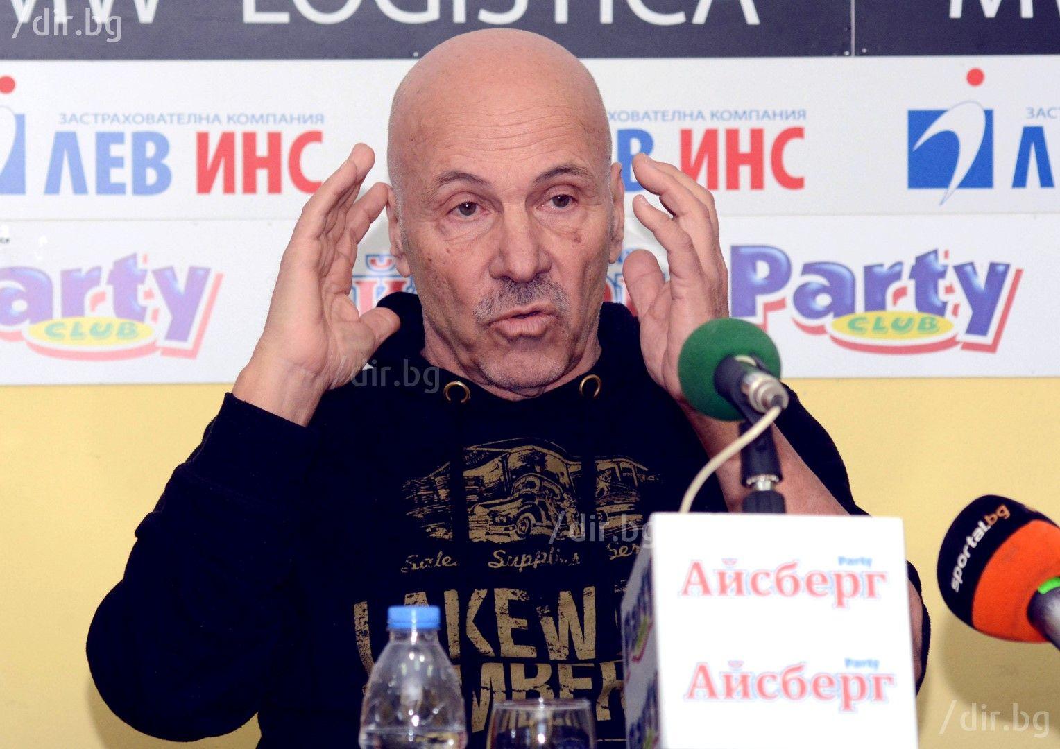 Треньорът Василев. Снимка BULPHOTO
