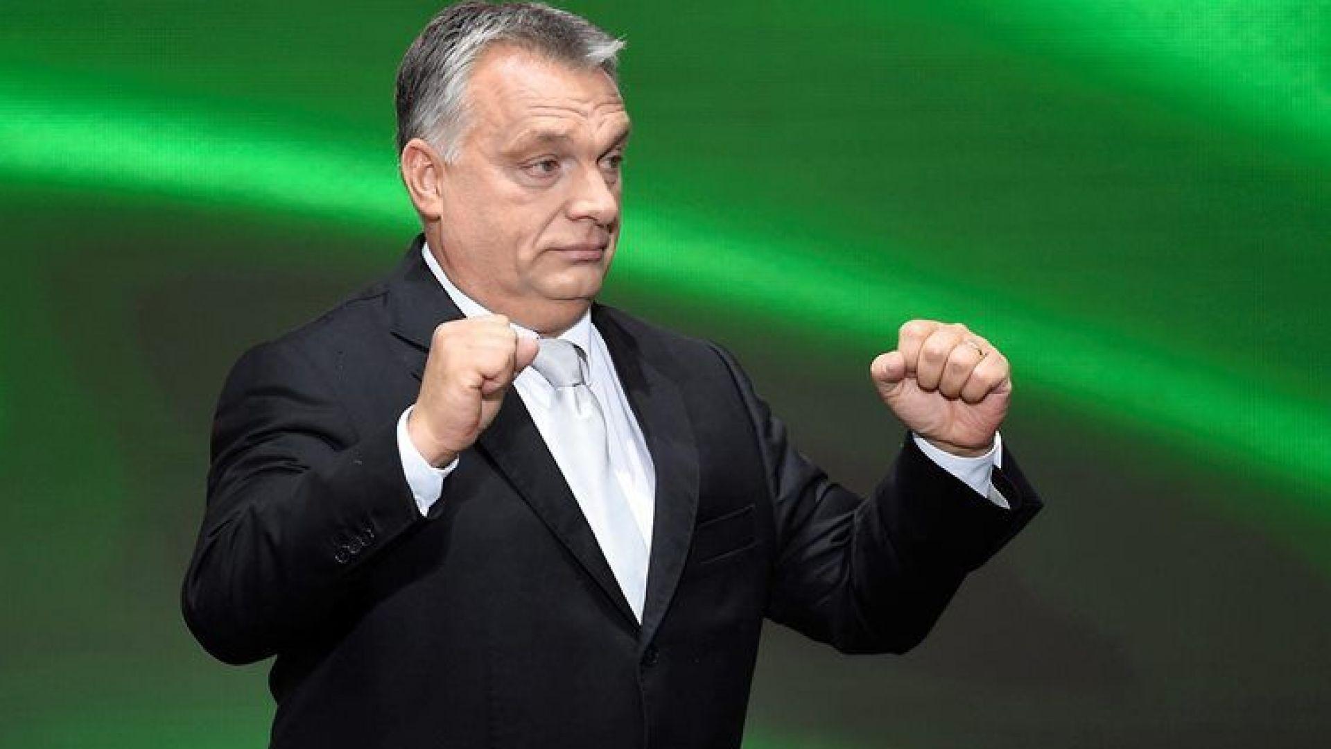 Европейската народна партия ще обсъди дали да изключи партията на Орбан