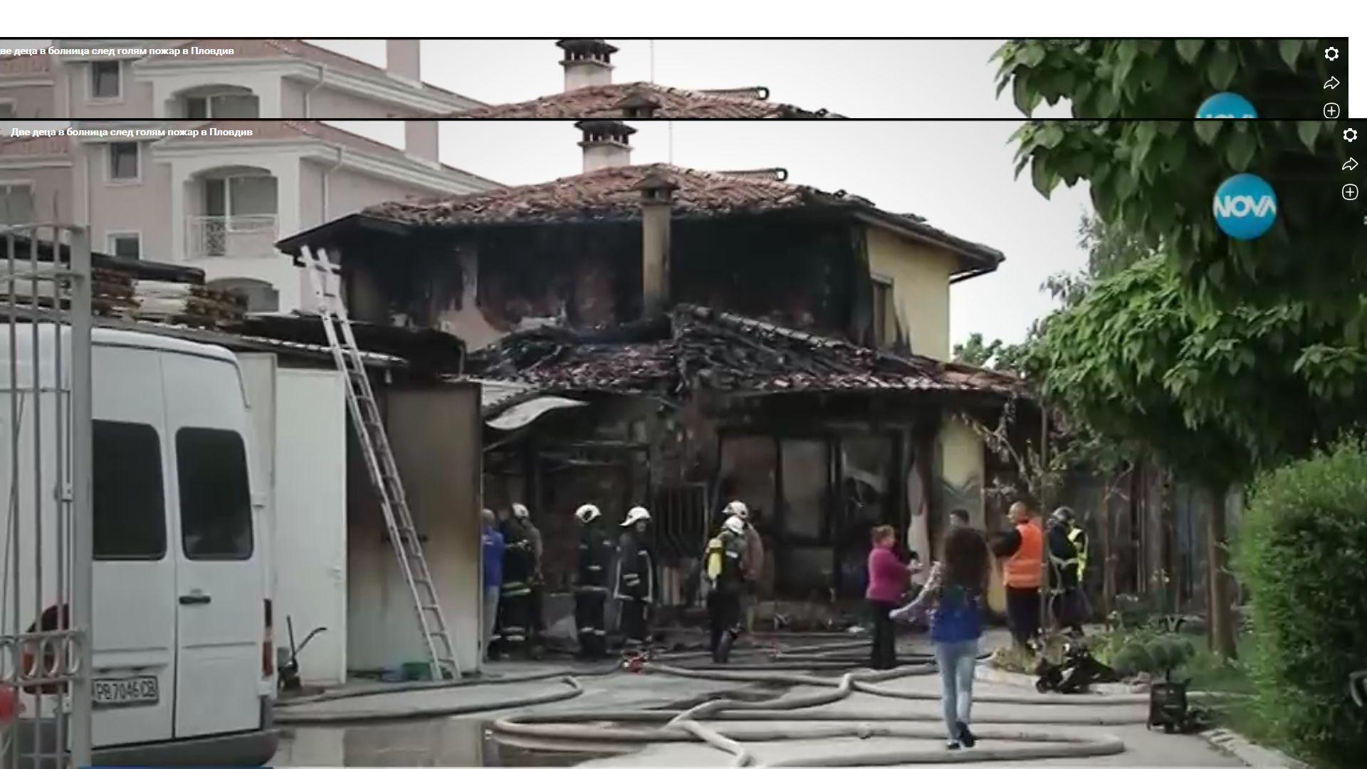 Семейство на косъм от смъртта заради голям пожар в Пловдив