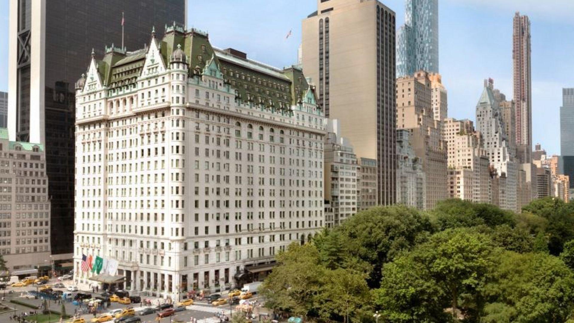 """Продават нюйоркския хотел """"Плаза""""  за 600 милиона долара"""