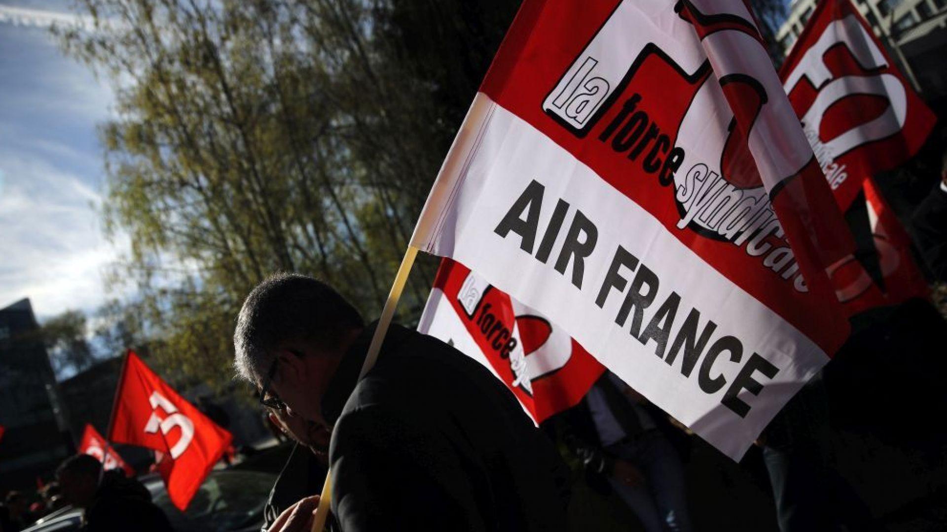 Президентът на Ер Франс хвърли оставка