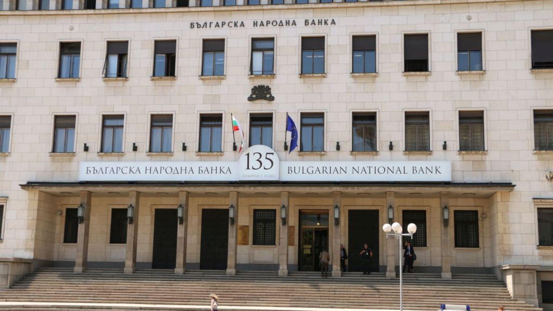 Банковата система отчете нарастване на активите до 97.8 млрд. лв.