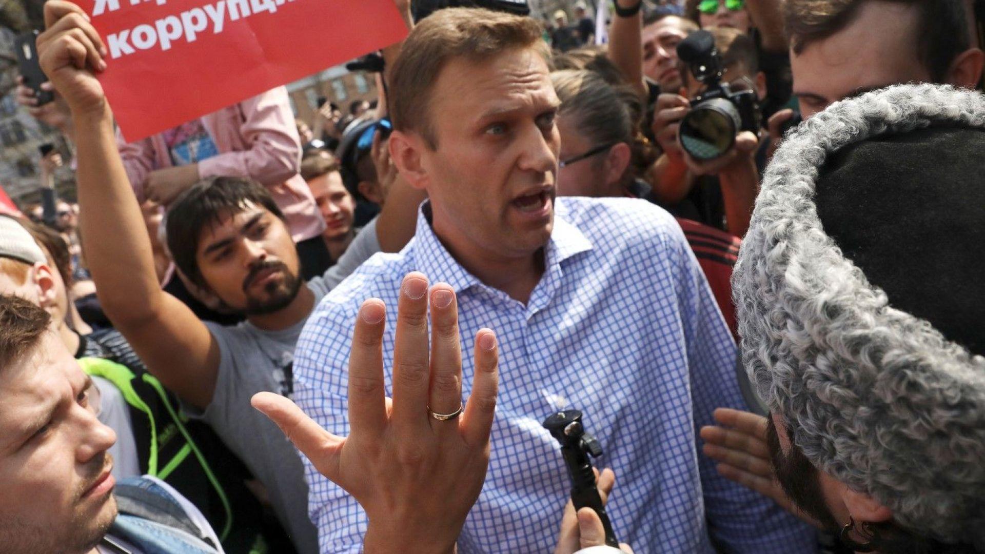 Алексей Навални бе осъден на 30 дни арест