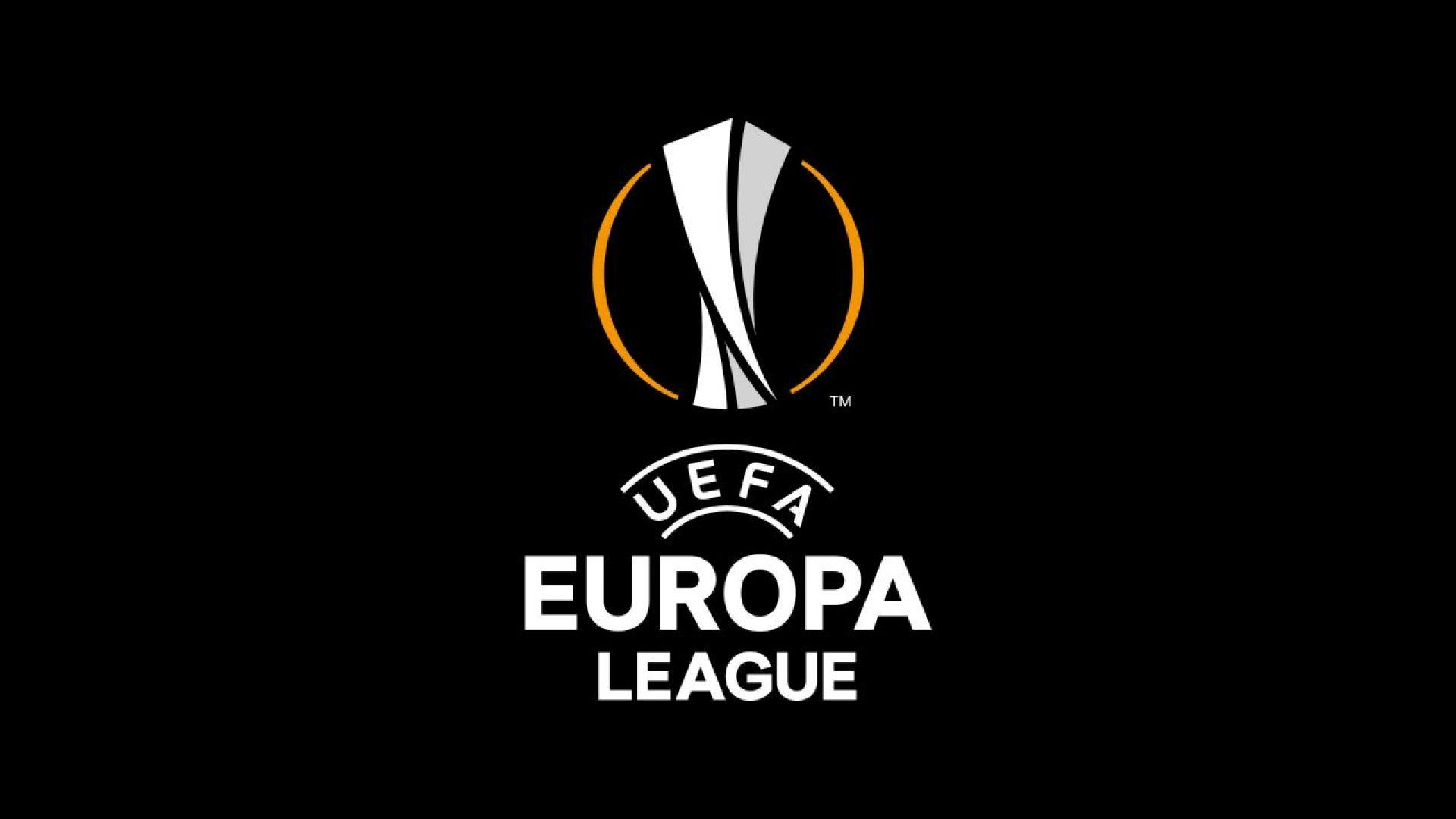 Късни драми белязаха срещите в Лига Европа (резултати)