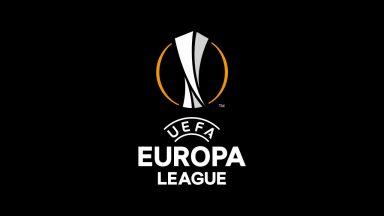 Големите имена се разминаха в Лига Европа (пълен жребий)
