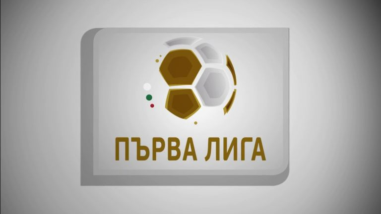 Първа професионална лига