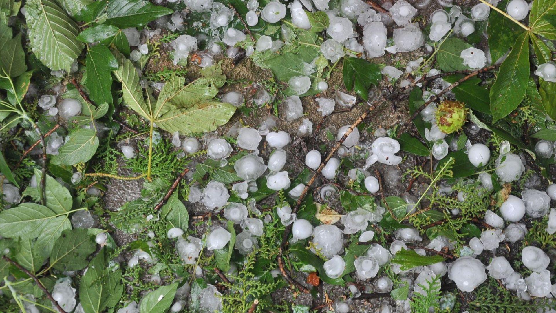 Жълт код за бури и градушки в половин България