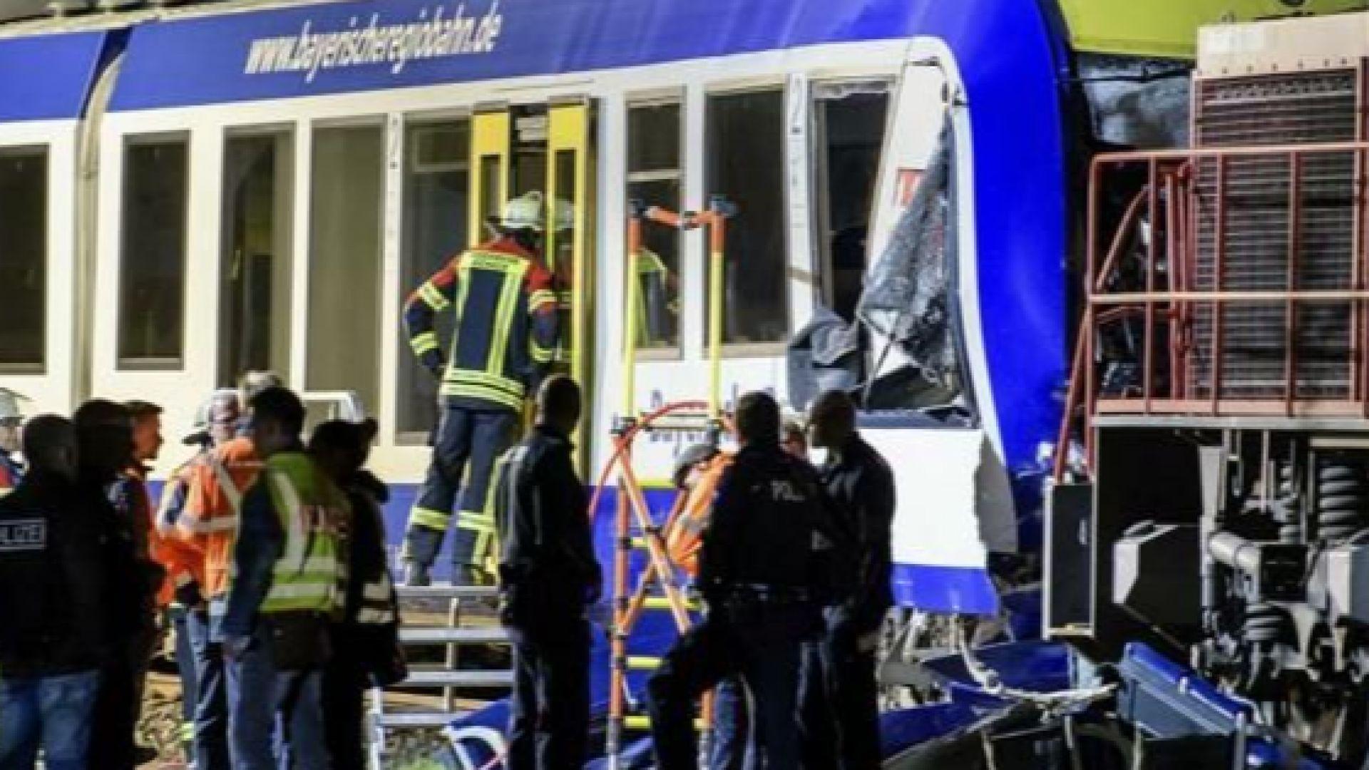 Влакова катастрофа в Германия отне живота на двама