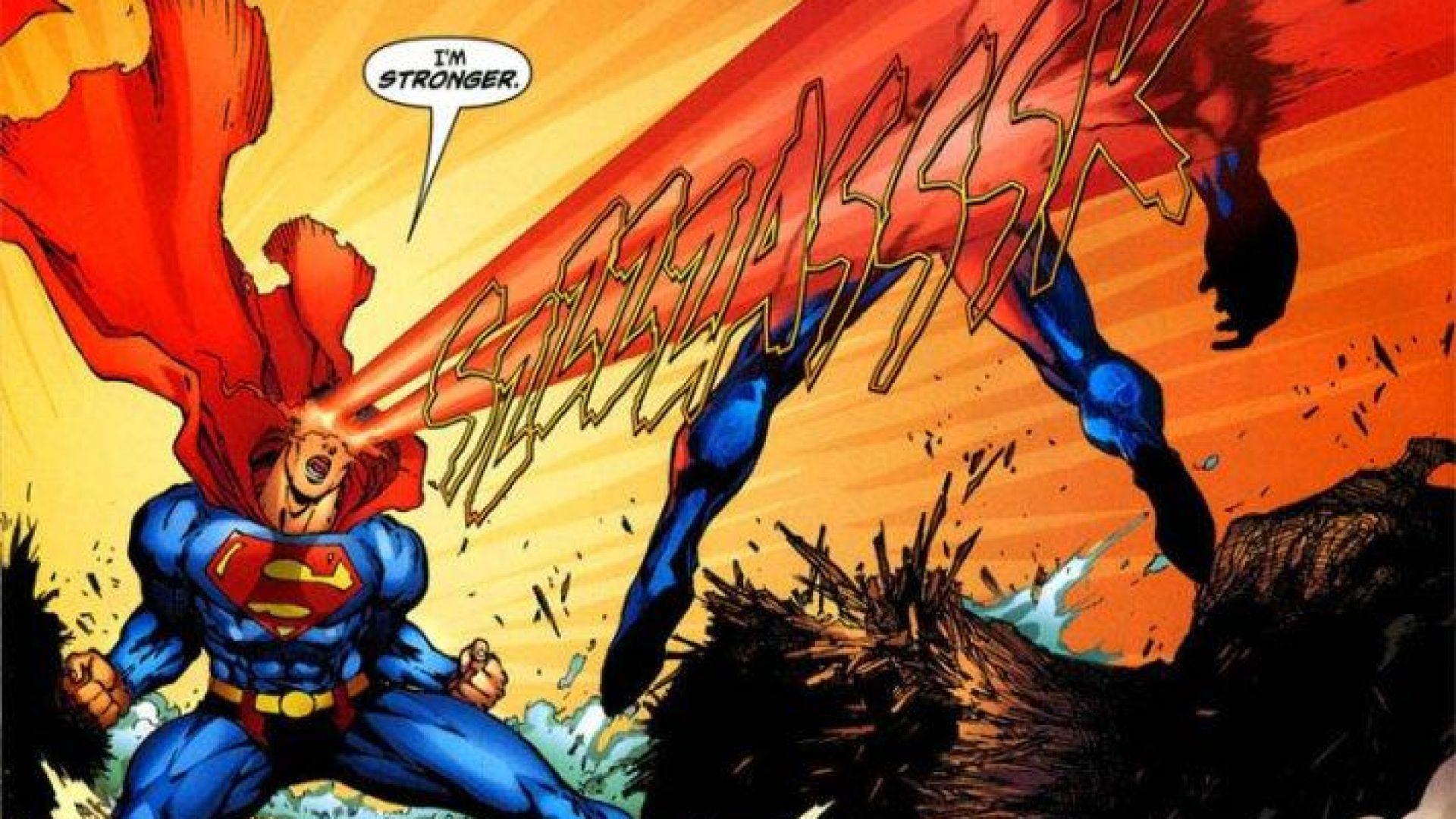 Лазерните очи на Супермен - реалност