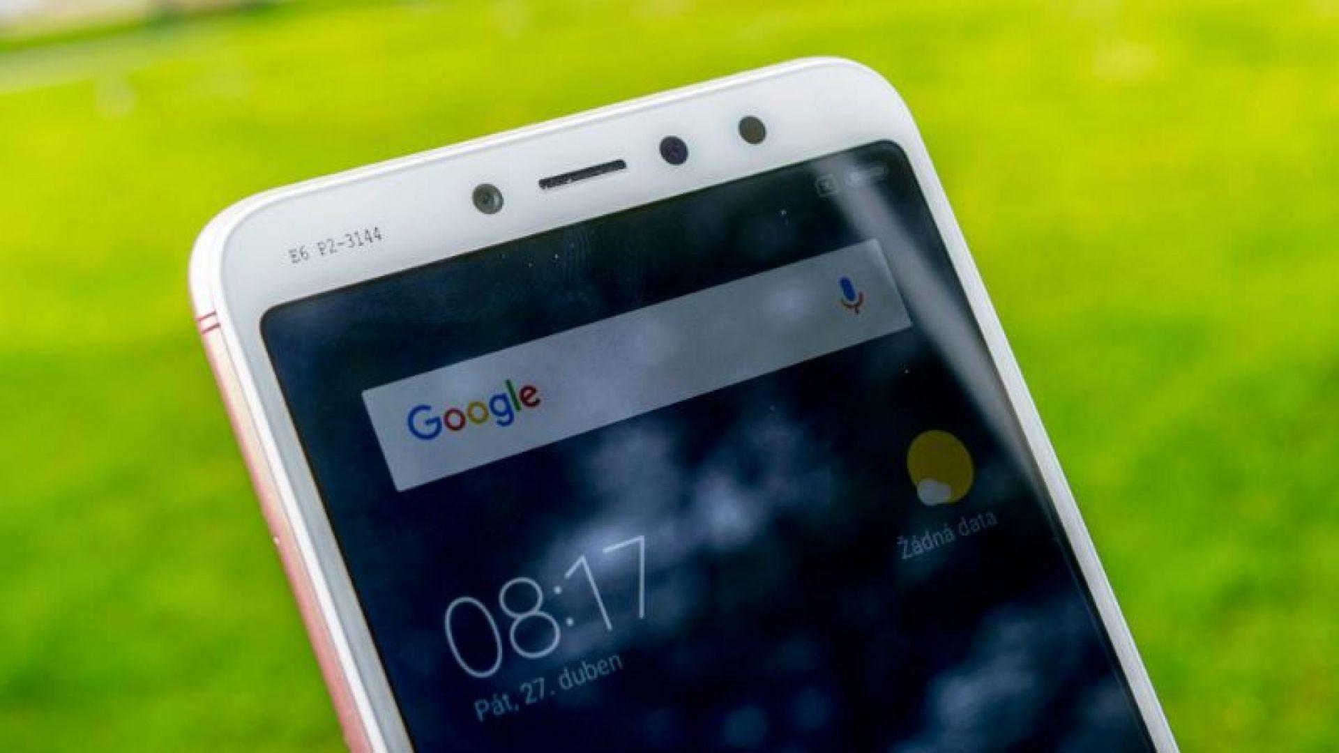 Нов изгоден модел от Xiaomi