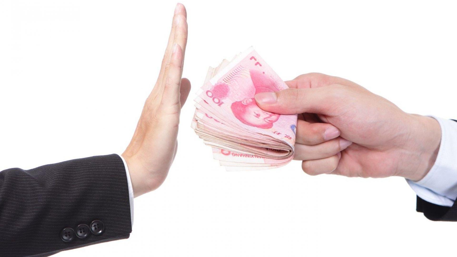 Бивш член на Политбюро на китайската компартия ще лежи доживот за подкуп