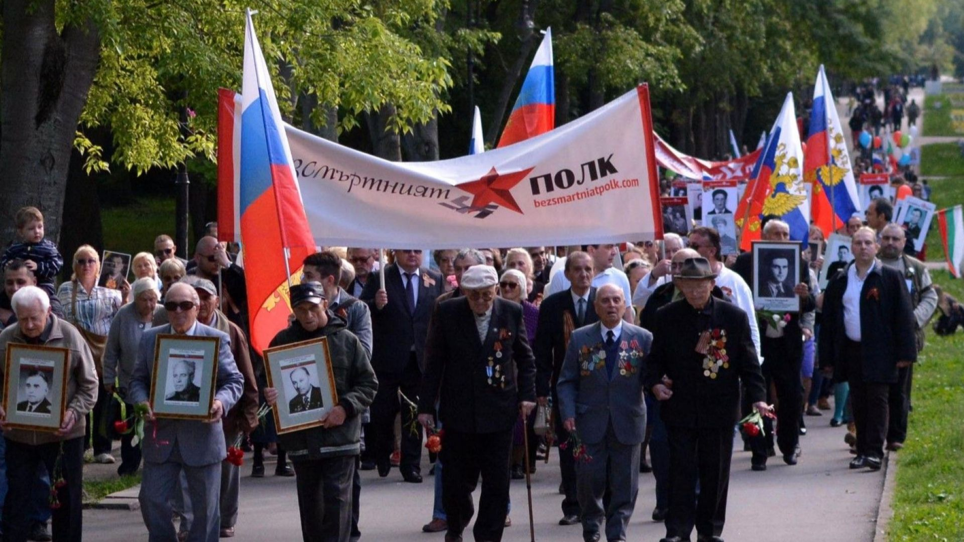 """""""Безсмъртният полк"""": Девети май да стане официален български празник"""