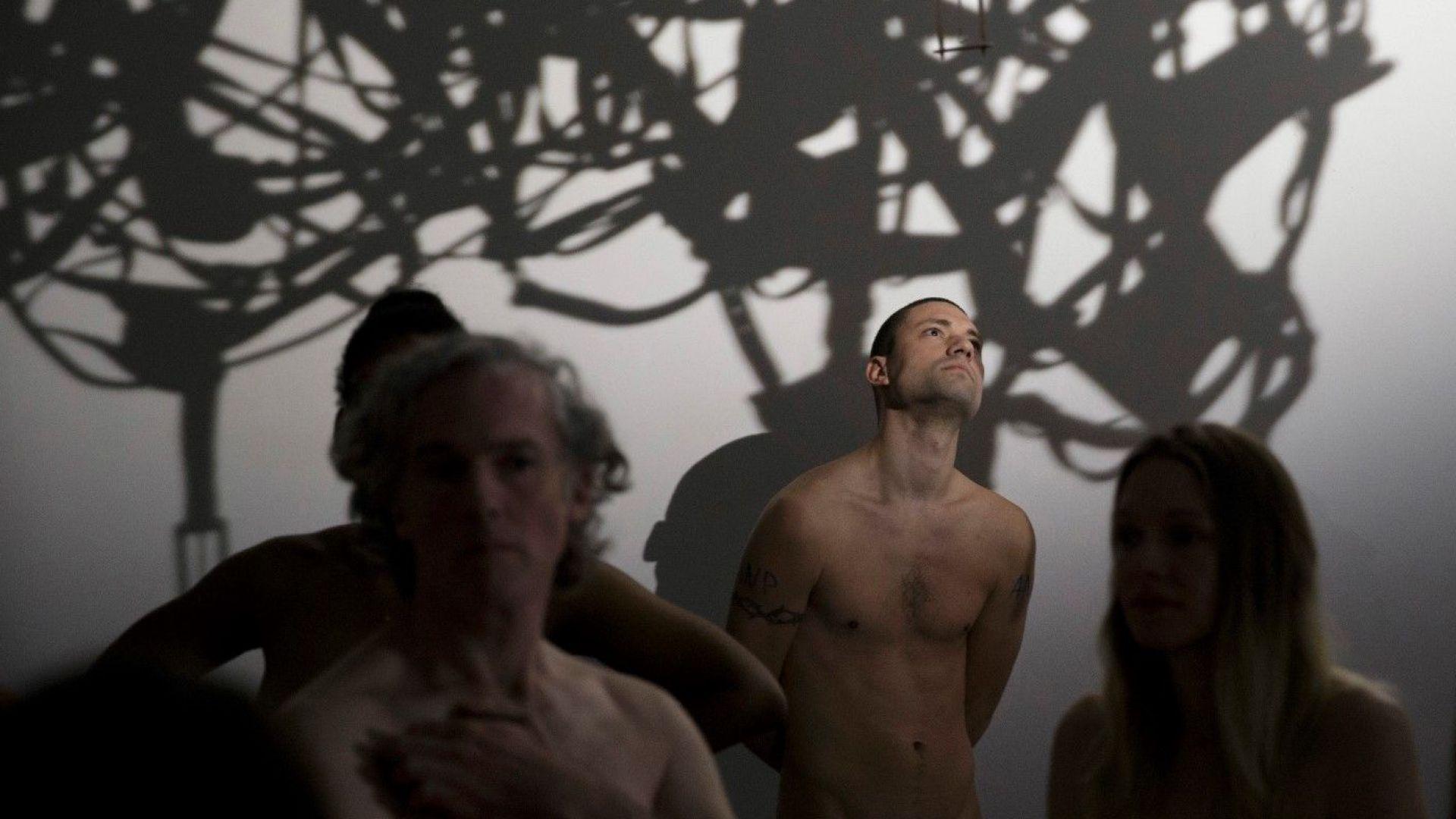Музей в Париж отвори вратите си за нудисти