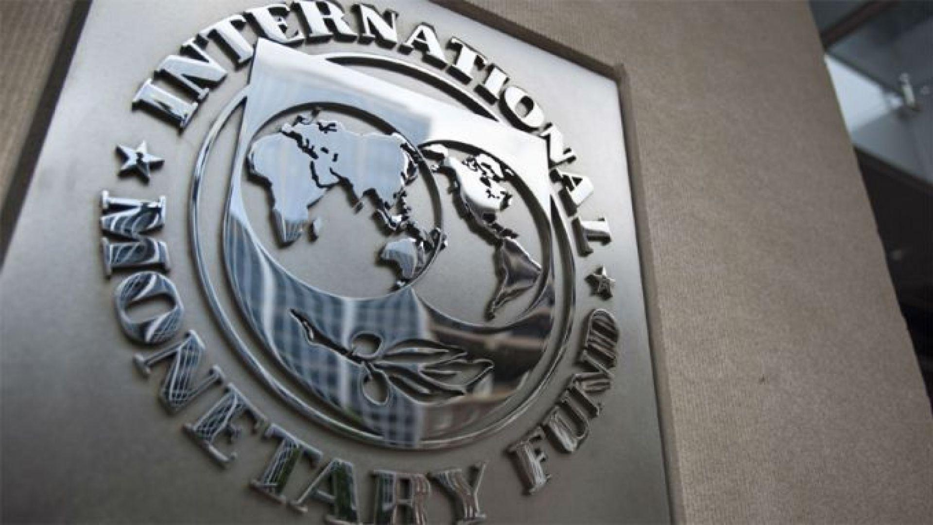 МВФ препоръча увеличаване на максималния осигурителен праг