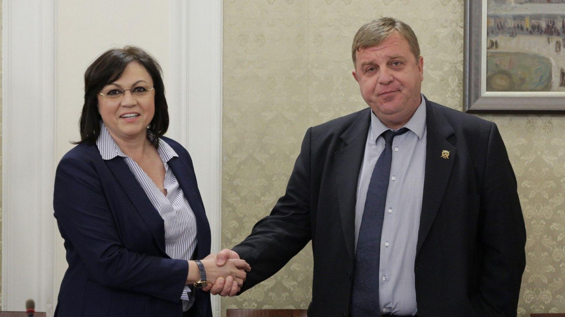 Нинова: Голяма коалиция между ГЕРБ и БСП е невъзможна и вредна за България