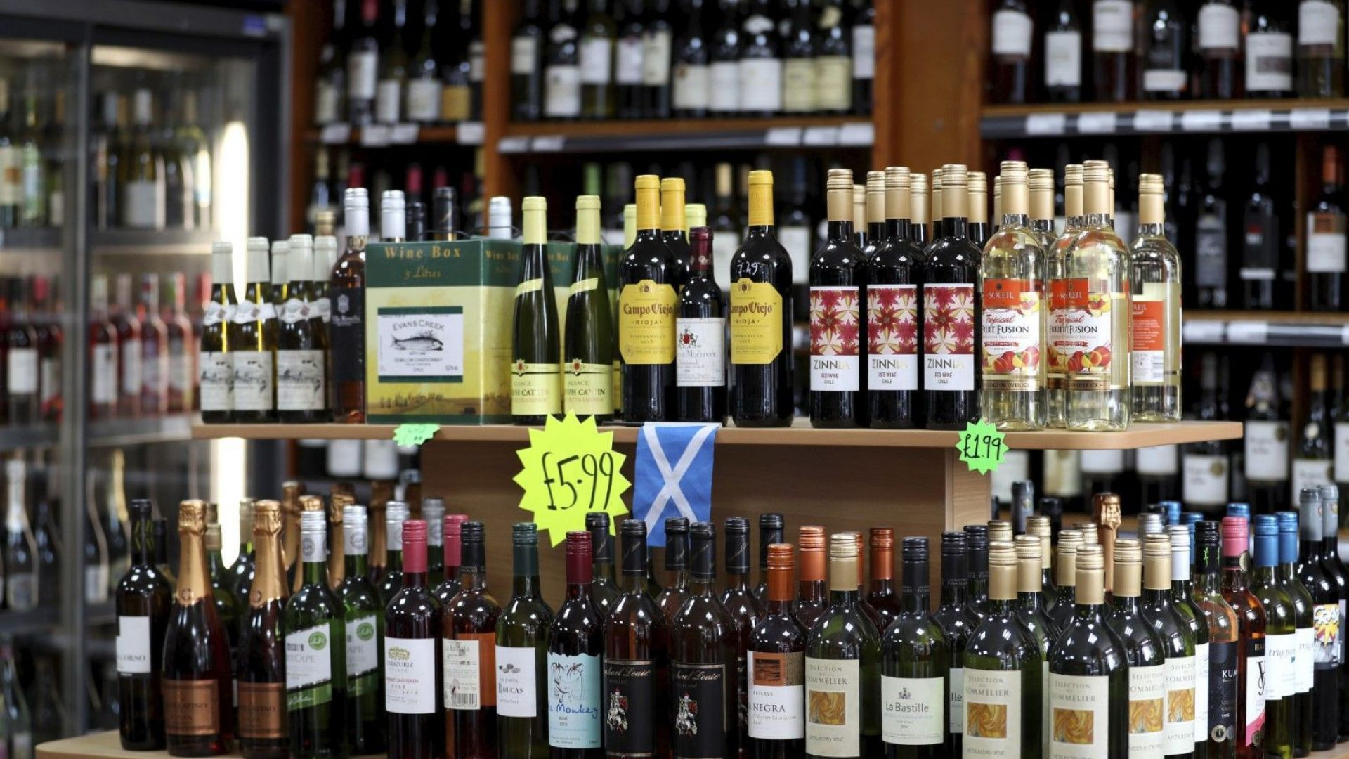 ЕП иска калориите на етикетите на алкохола