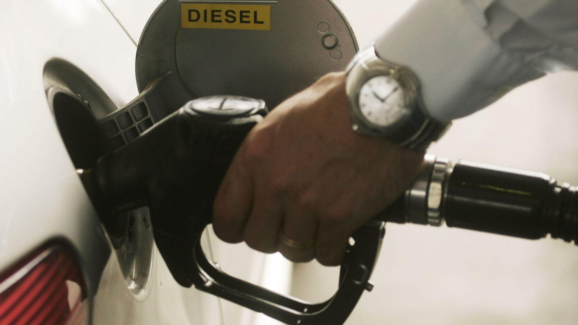 Нов скок в цените на горивата