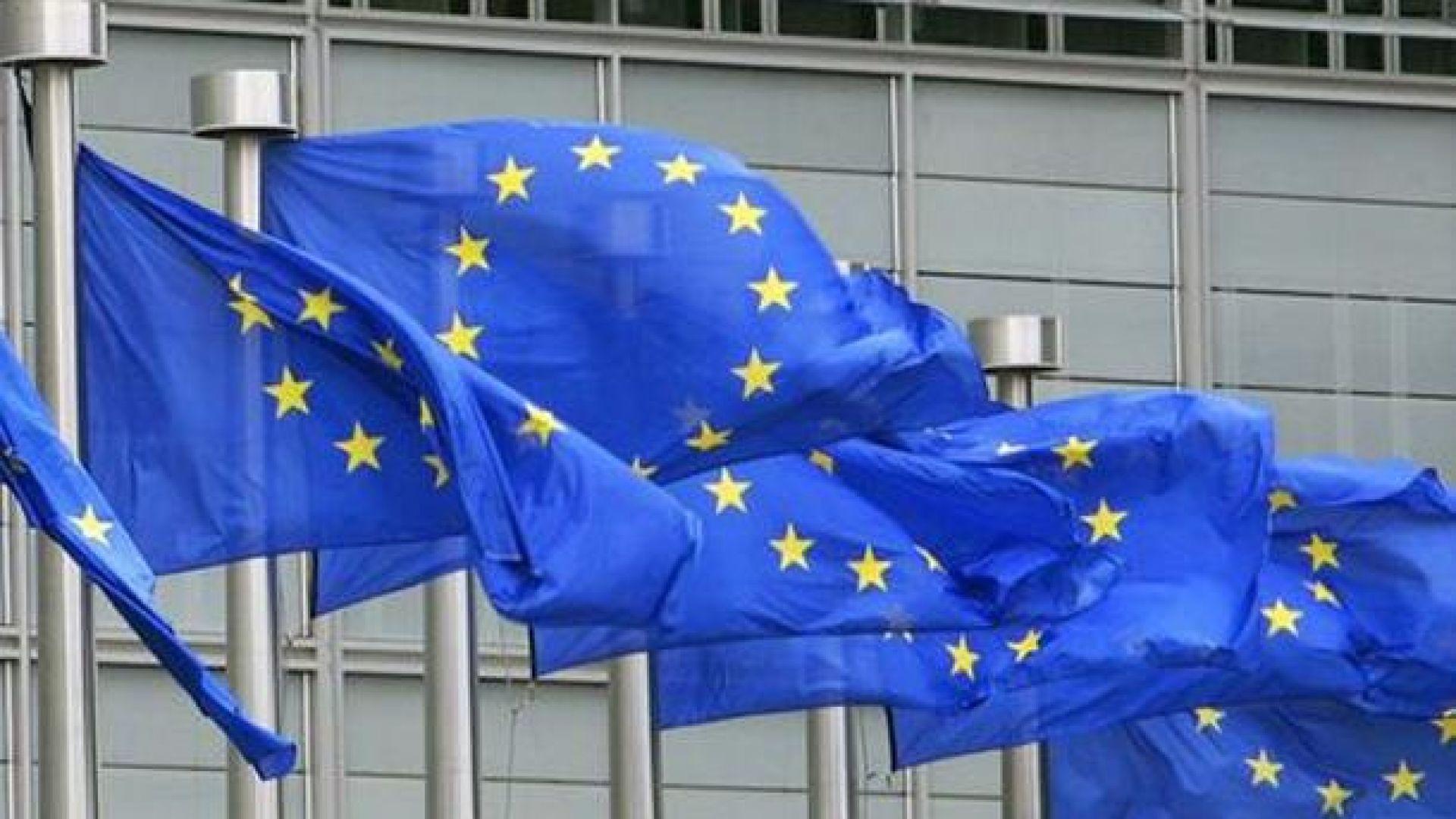 Отбелязваме Деня на Европа с мащабно светлинно шоу