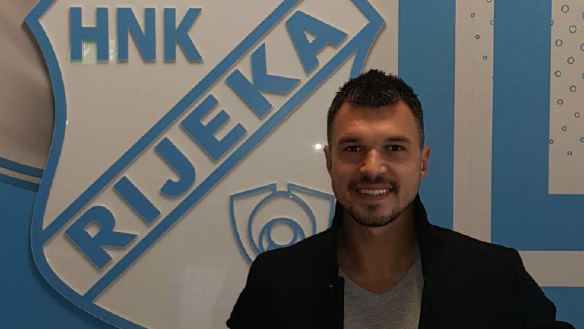 Божинов напомни за себе си с дебют в хърватското първенство