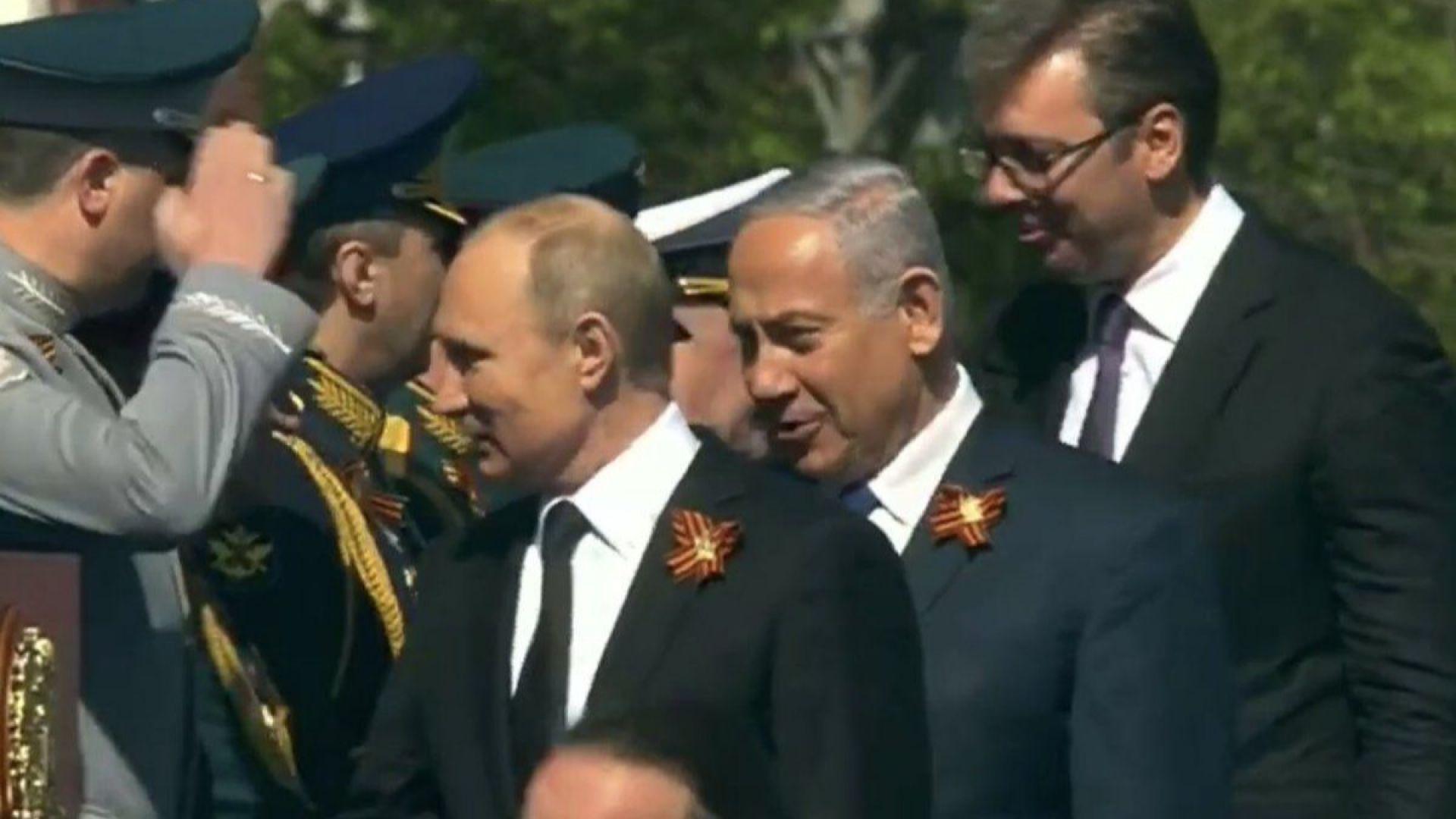Нетаняху и Вучич -  с Путин на парада в Москва (снимки)