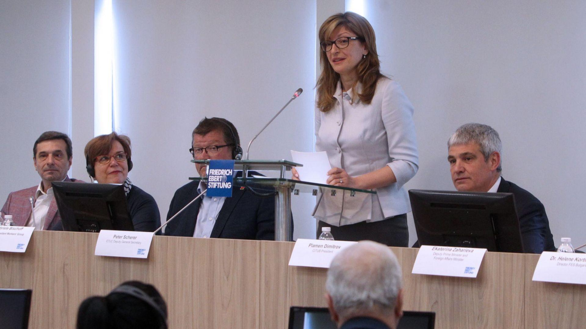 Вицепремиер: До 10 г. стигаме европейските доходи