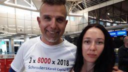 Жената на Боян Петров: Искам той да остане една красива легенда