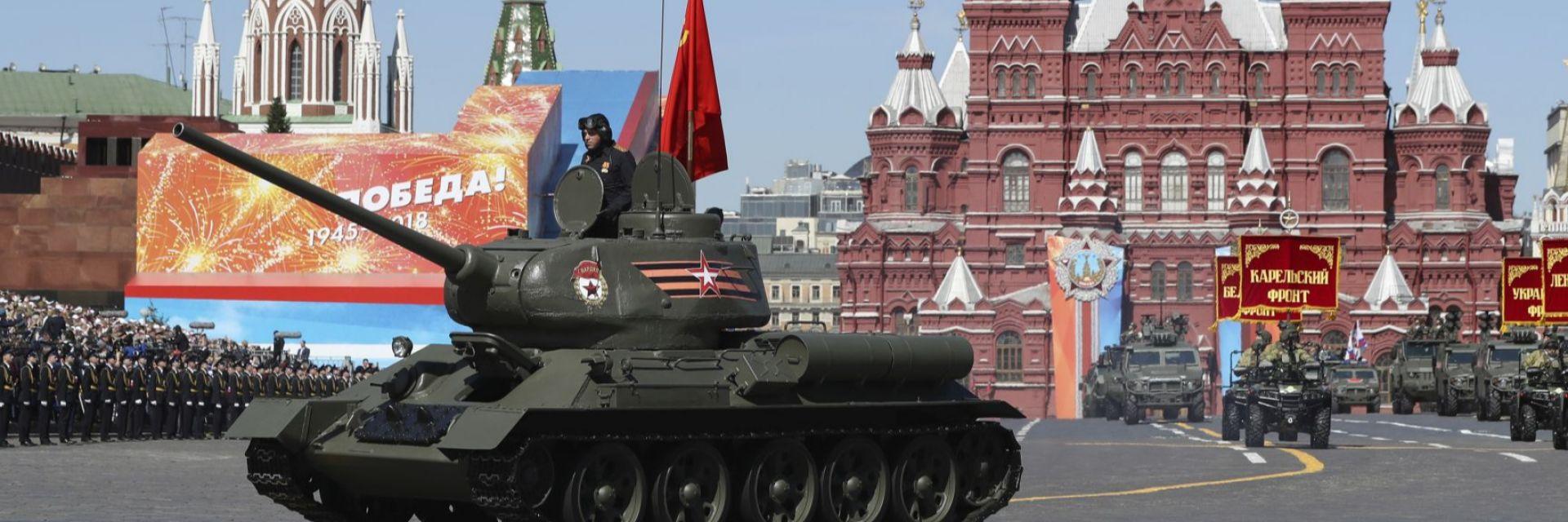 Грандиозен парад на победата в Москва