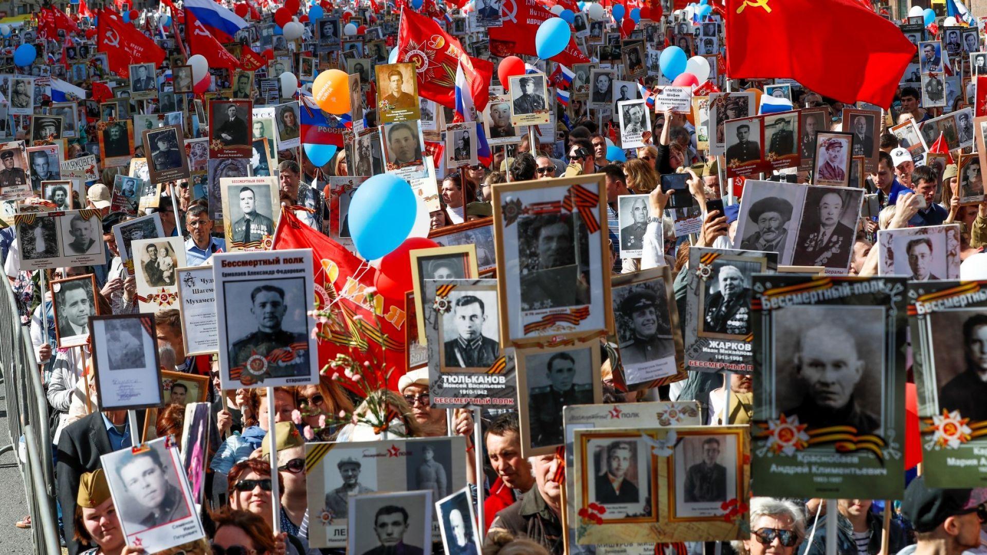 """Предотвратен е терористичен акт по време на """"Безсмъртния полк"""" в Москва"""