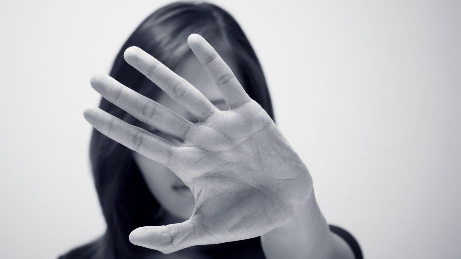 От 3 до 10 години затвор за принуда в условия на домашно насилие