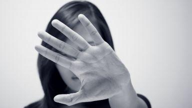 Кризисен център за пострадали от домашно насилие - поне един във всяка област