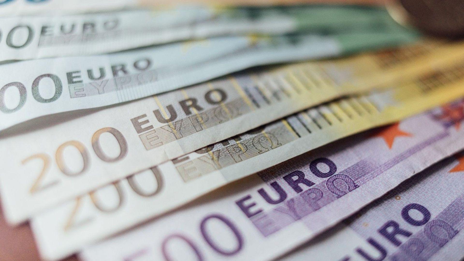Връщат на гръцки пенсионер 11 000 евро, според съда са му удържани незаконно