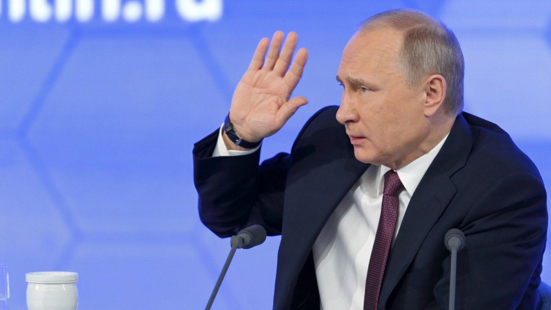 Путин обяви курс на излизане от световната система за разплащане с долари