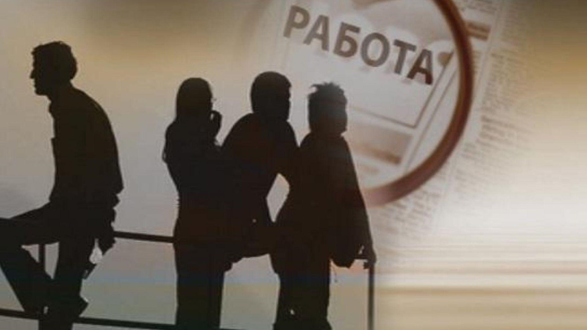 ГИТ: Задължени сме да пазим анонимността на жалбоподателите