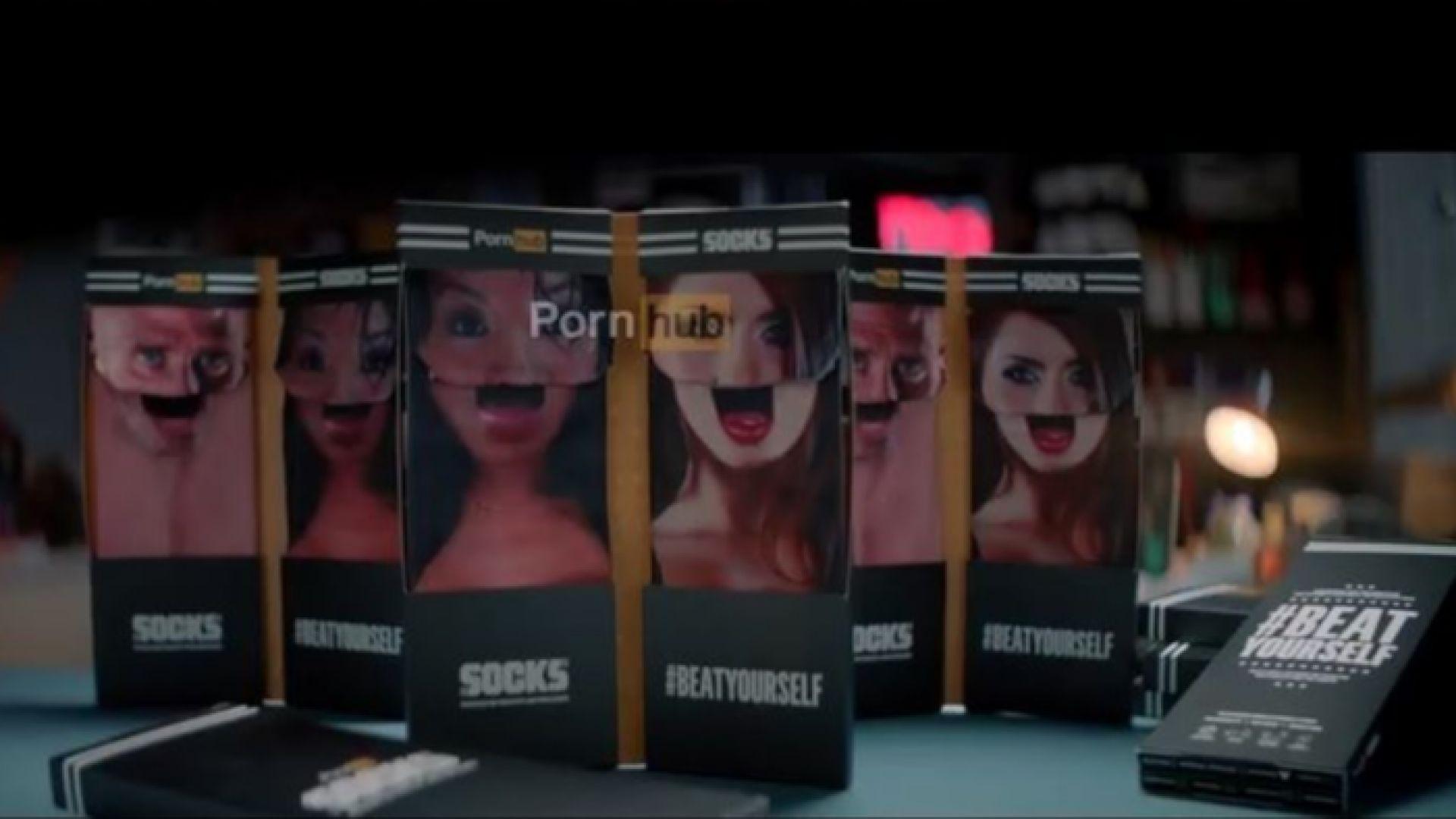 """Сайт пусна колекцията си """"Мръсни чорапи"""" с изображения на порно звезди"""