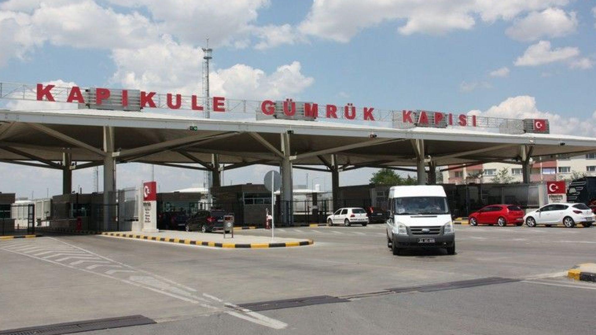Обмислят жп линия от Одрин до Пловдив
