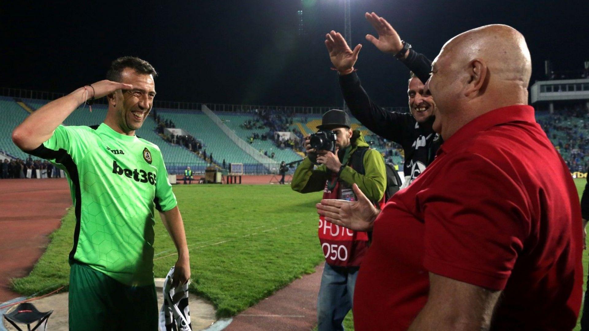 """Съдбата, надъхани """"свои"""" и врагове откраднаха купата от """"Левски"""""""