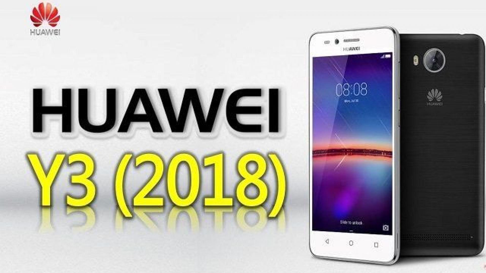Huawei представи свръх бюджетен смартфон