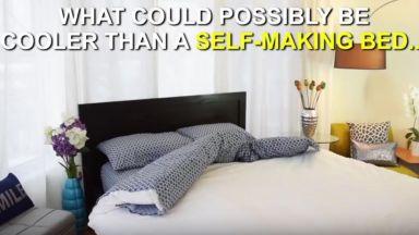 Изобретиха одеало, което оправя леглото