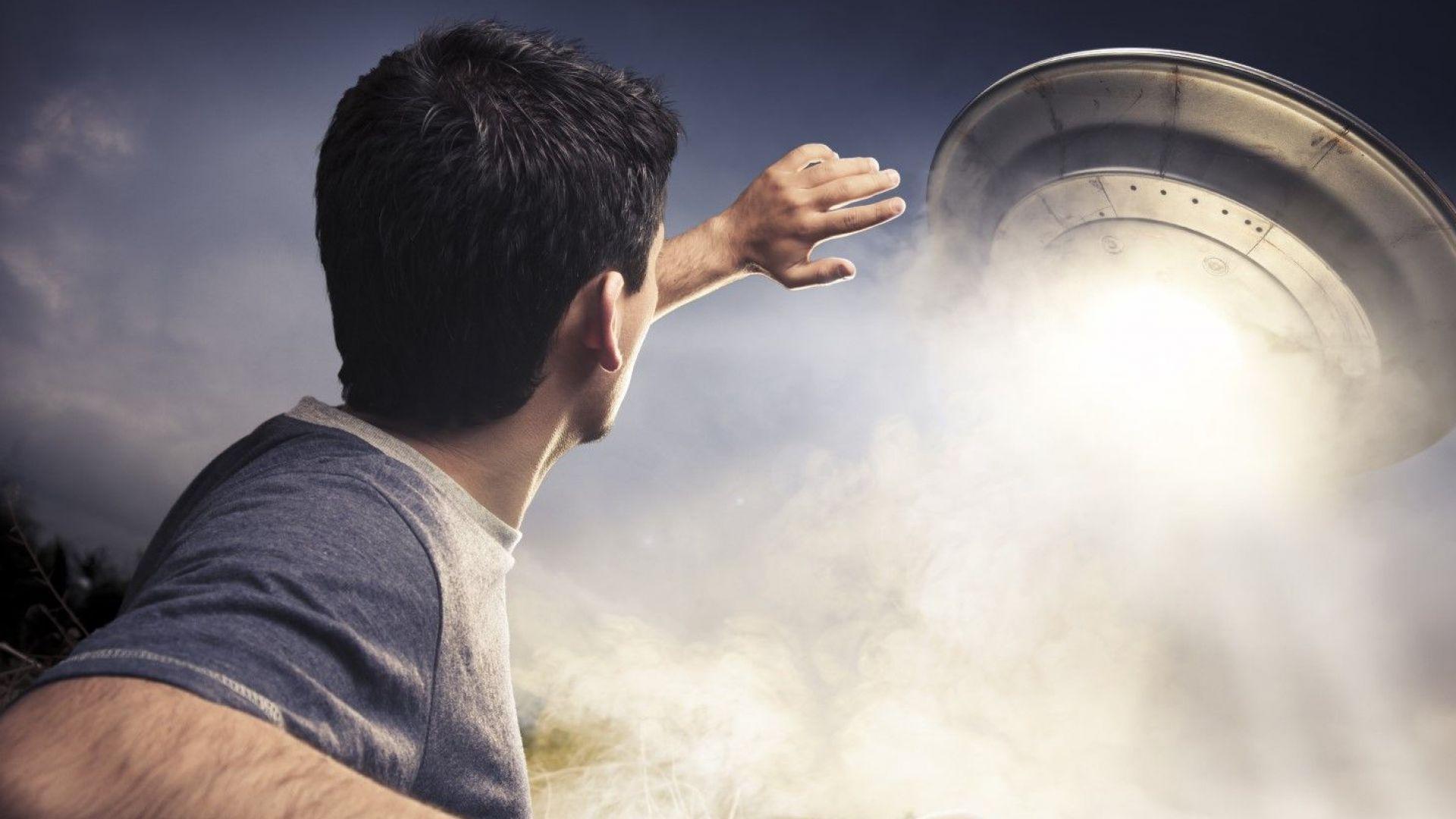 Великобритания разсекрети данни за НЛО