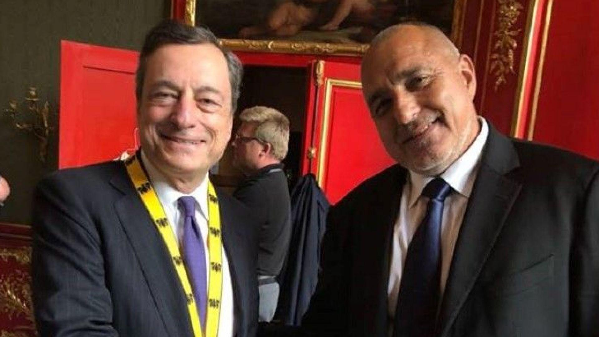 Борисов обсъди с Марио Драги влизането ни в еврозоната