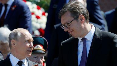 ЕС губи Сърбия