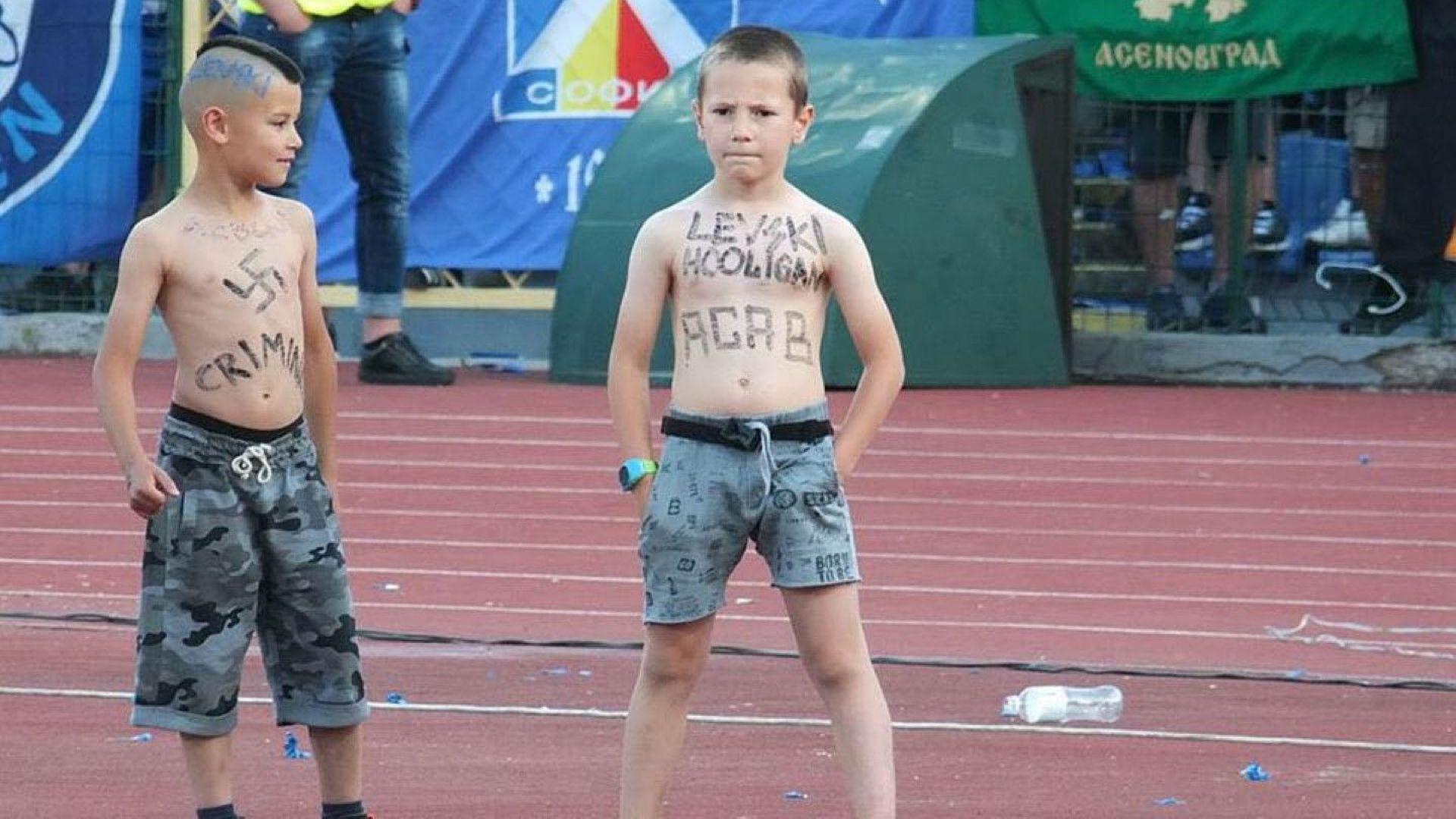ДАЗД започва проверка на случая с децата на футболната среща Левски - Славия