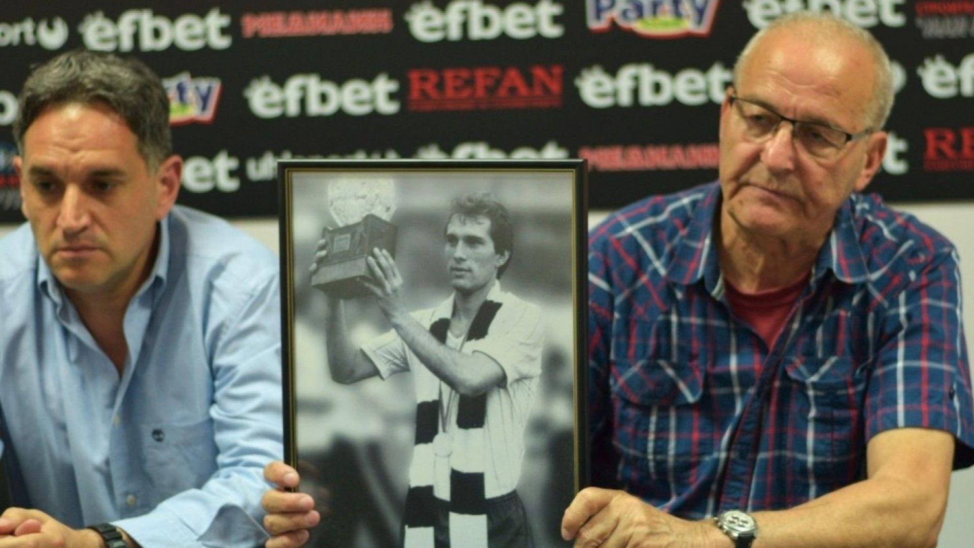 Откриват паметника на Аян Садъков преди дербито на Пловдив