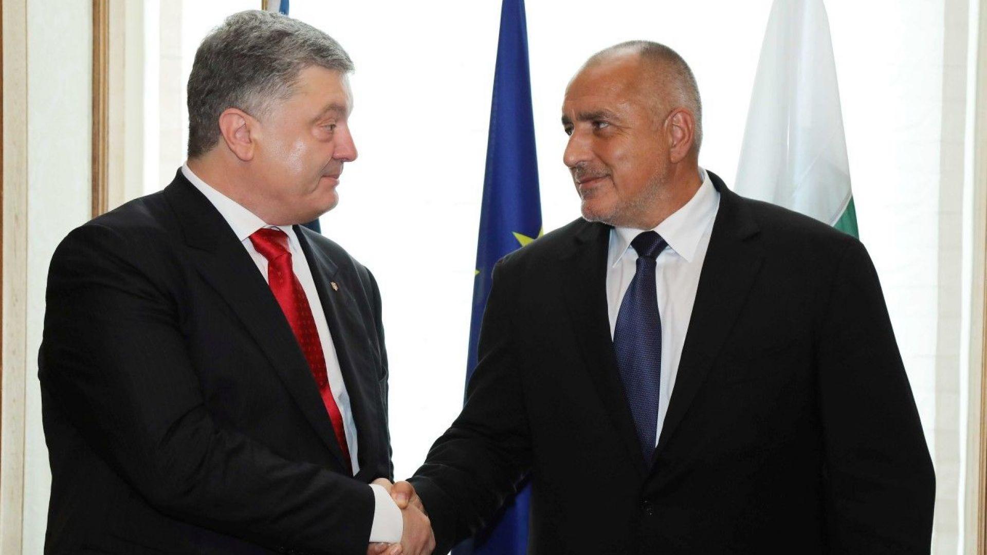 Борисов се срещна с Порошенко в Аахен